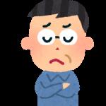 nayami_papa