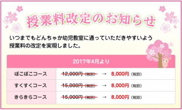 2016-12-26_11h58_03
